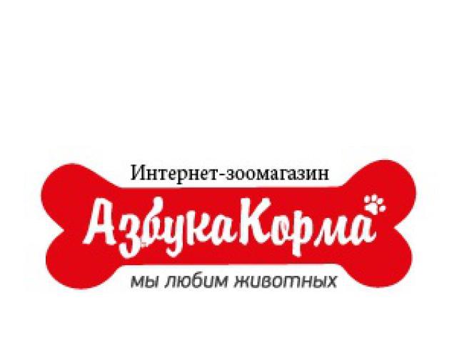 Предлагаю услуги: Интернет-зоомагазин АзбукаКорма